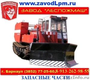 Трелевочные трактора. Запчасти - Изображение #2, Объявление #545585