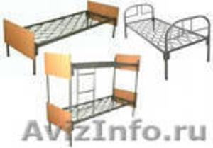 кровати одноярусные, кровати металлические двухъярусные для общежитий и больниц - Изображение #1, Объявление #695647