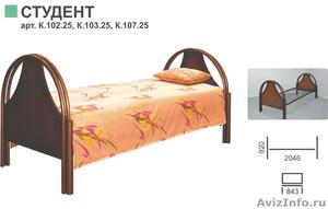 кровати одноярусные, кровати металлические двухъярусные для общежитий и больниц - Изображение #6, Объявление #695647