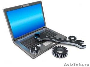 Ремонт компьютеров в Улан-Удэ на дому или в офисе. Выезд бесплатный. - Изображение #1, Объявление #1266995