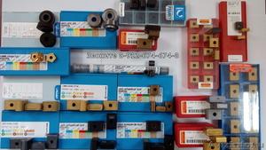 Продаем rpux 3010 s30 pramet, s 20 прамет, жс17 алг, кс 35 оао кзтс, t110 pramet - Изображение #1, Объявление #1492908