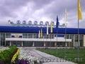 Авиаперевозки грузов в Улан-Удэ из Москвы от 1 коробки за 2-3 дня - Изображение #2, Объявление #619075