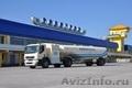Авиаперевозки грузов в Улан-Удэ из Москвы от 1 коробки за 2-3 дня - Изображение #3, Объявление #619075