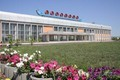 Авиаперевозки грузов в Улан-Удэ из Москвы от 1 коробки за 2-3 дня - Изображение #4, Объявление #619075