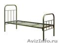 кровати одноярусные, кровати металлические двухъярусные для общежитий и больниц - Изображение #5, Объявление #695647