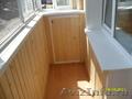 компания спец.монтаж предлагает остекление балконов,  установку окон.