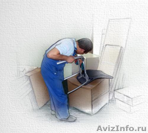 Сборка офисной мебели - цены