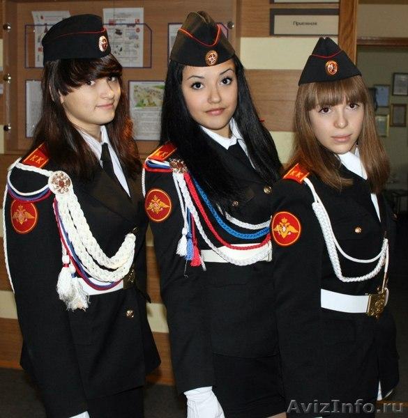 фото кадетской формы