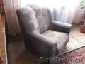Продам Мягкое Кресло НЕДОРОГО!!! - Изображение #3, Объявление #1050401