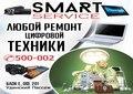 Ремонт компьютеров,  ноутбуков,  планшетов,  телевизоров,  смартфонов! 500-002