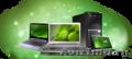 Ремонт компьютеров с гарантией 66 86 56, Объявление #1241609