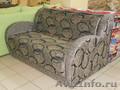 Мягкая мебель на любой вкус и кошелек - Изображение #5, Объявление #1294461