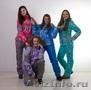 Распродажа женских зимних костюмов