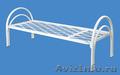 Кровати металлические двухъярусные, кровати для рабочих, кровати дёшево - Изображение #2, Объявление #1478959
